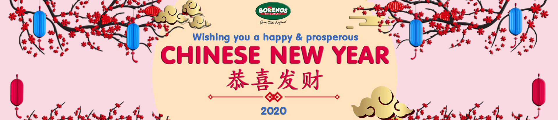 Happy Chinese New Year 2020 from Borenos Fried Chicken